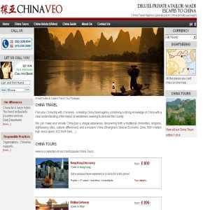 ChinaVeo