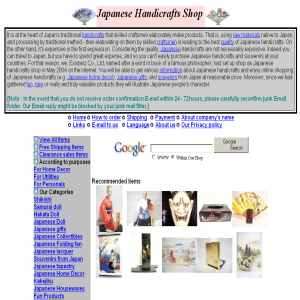 Japanese handicrafts shop