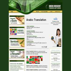 Arabic Technical Translation