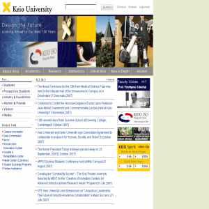 Keio University Home Page