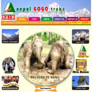 Trekking, Rafting, Jungle Safari at Nepal