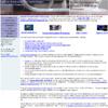 Ozone Generators & Advanced Oxidation