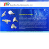 Yiliu LED Supplier